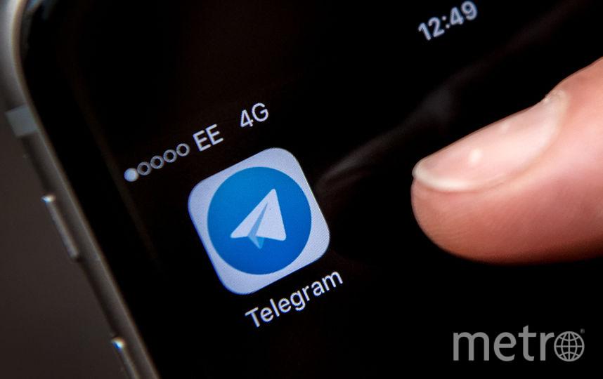 Дуров и Telegram противостоят требованиям Роскомнадзора. Фото Getty