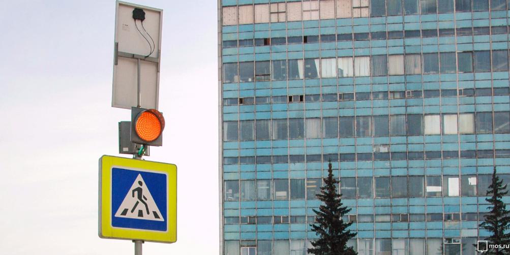 Более 160 импульсных светофоров установят в Москве. Фото mos.ru