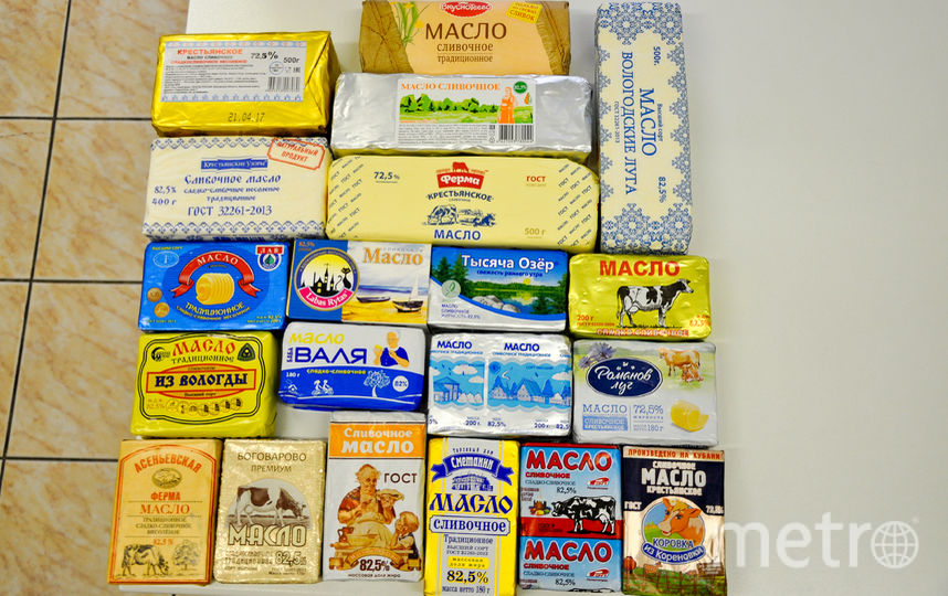 """Специалисты проверили 20 образцов сливочного масла, произведённого в России. Фото """"Metro"""""""