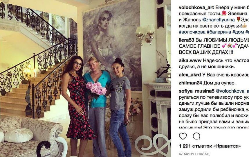 Эвелина Бледанс и Анастасия Волочокова - фотоархив.