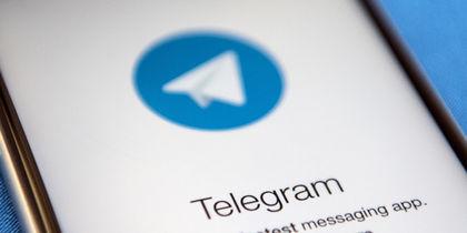 Песков рассказал о действиях Кремля в случае блокировки Telegram