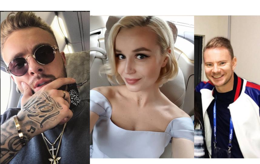 Егор Крид,. Полина Гагарина DJ Smash.