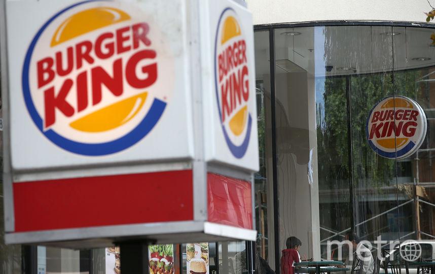 Burger King. Фото Getty