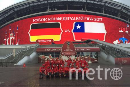 Болл-бои перед матчем Германия – Чили. Фото Предоставлено пресс-службой Coca-Cola