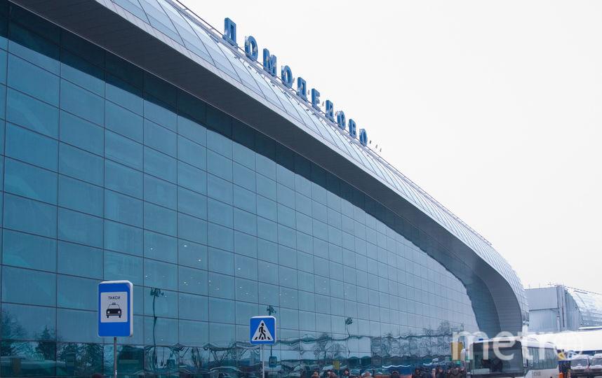 Вмосковском аэропорту «Домодедово» экстренно сядет самолет, летевший наКубу