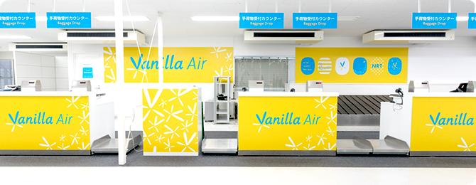 Стойки регистрации авиакомпании Vanilla Air. Фото www.vanilla-air.com
