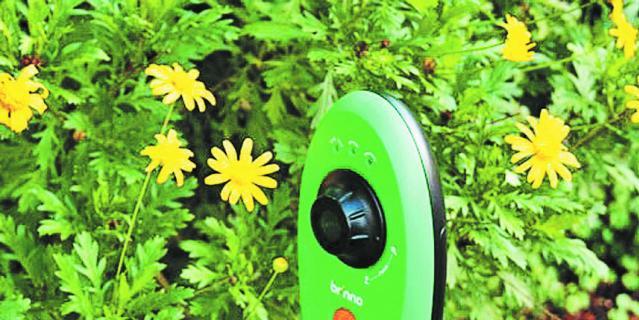 Brinno Garden Watchcam.
