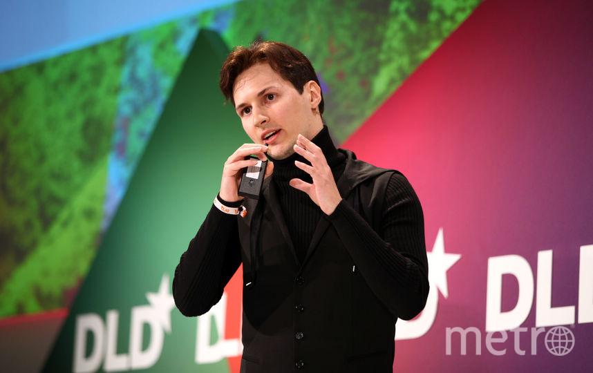 Павел Дуров согласился внести Telegram в реестр. Фото Getty