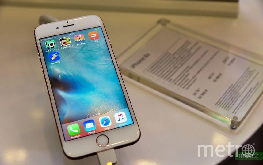 IPhone будущего скрутят нашее иповесят нанос вместо очков