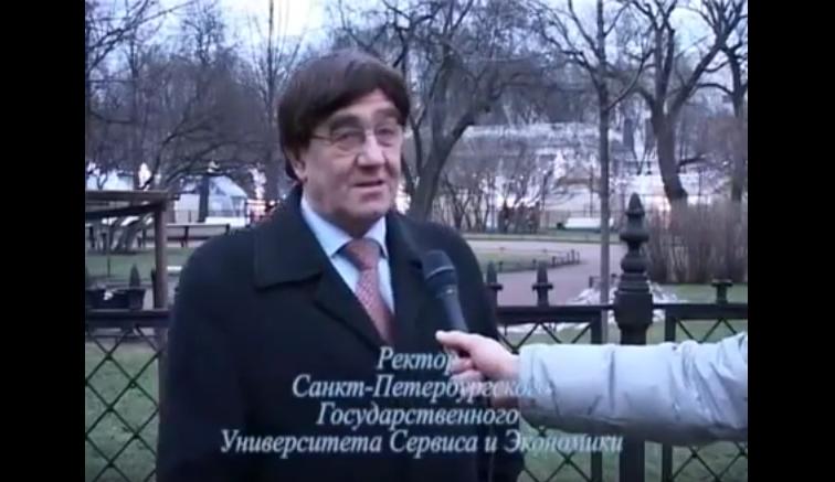 Приговор по делу об убийстве ректора СПбГУСЭ отменили. Фото Скриншот Youtube