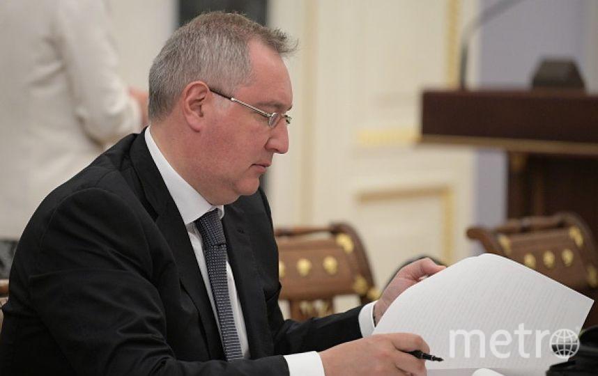 Дмитрий Рогозин. Фото Getty