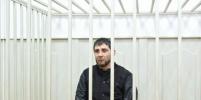 Дадаева признали виновным в убийстве Немцова