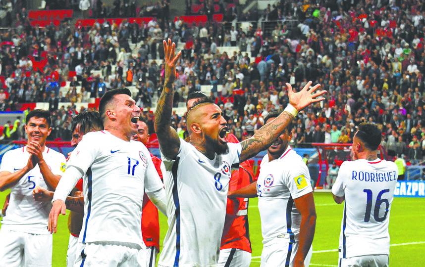 Победа чилийцев над португальцами (0:0 – в основное время и 3:0 – по пенальти) порадовала россиян. Фото AFP