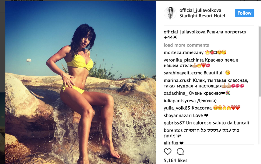 instagram.com/official_juliavolkova.