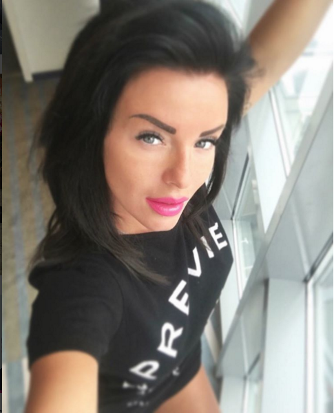 АРХИВНОЕ ФОТО. instagram.com/official_juliavolkova.