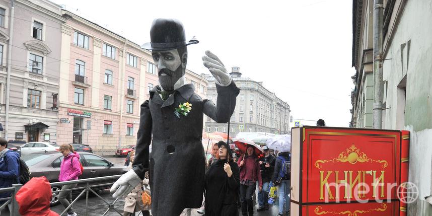 """День Достоевского. Фото Святослав Акимов, """"Metro"""""""