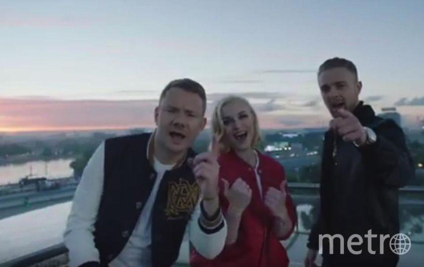 Полина Гагарина, DJ Smash и Егор Крид представили неофициальный гимн Кубка конфедераций. Фото Все - скриншот YouTube