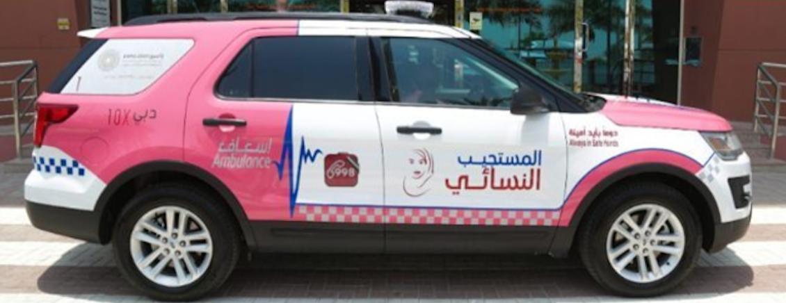 Скорая помощь для женщин. Фото Instagram @dubai_ambulance