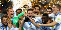 Германия выиграла Кубок Конфедераций-2017