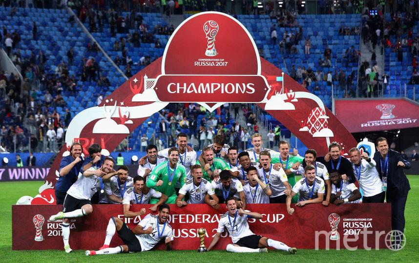 Германия празднует победу в Кубке конфедераций. Фото Getty