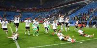 Как Германия праздновала победу: реакция соцсетей
