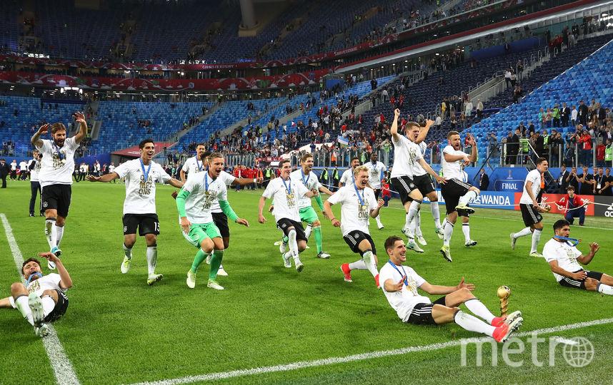Германия празднует победу. Фото Getty