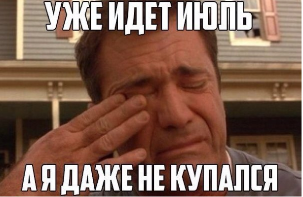 Шутки о погоде в Петербурге гуляют по Сети. Фото vk.com