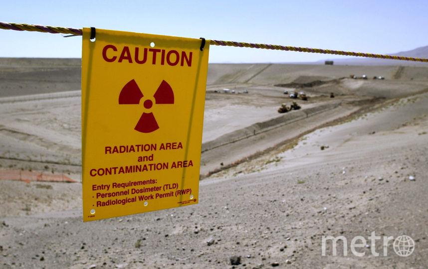 Ядерный полигон. Фото Getty
