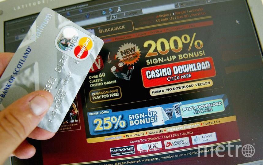 Онлайн-казино. Фото Getty