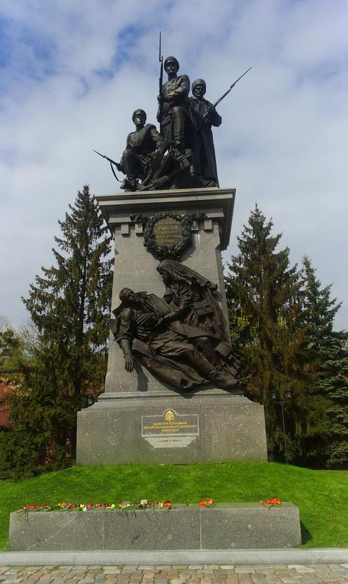 """Памятник героям Первой мировой войны, установленный в 2014 году. Скульптор Салават Щербаков. Фото Анна Егорцева, """"Metro"""""""