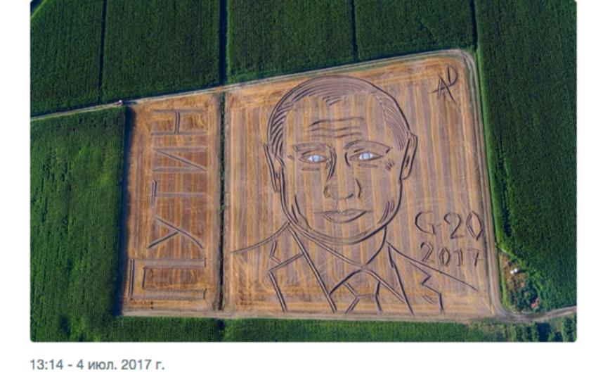 Портрет Владимира Путина в Италии. Фото Скриншот Twitter