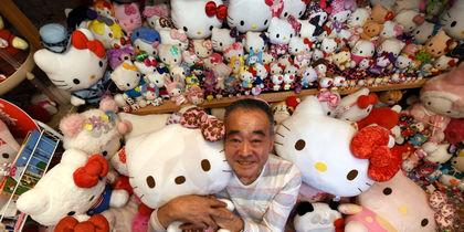 Экс-полицейский в Японии потратил на игрушки Hello Kitty более четверти миллиона долларов