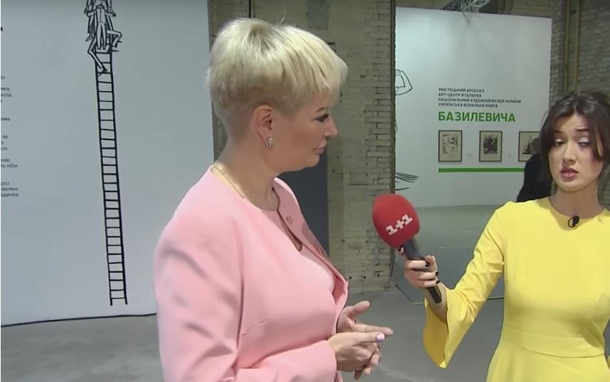 Мария Максакова пришла к министру культуры Украины в голом платье. Фото Скриншот Youtube