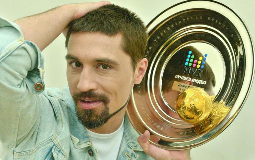 Дима Билан - фотоархив.