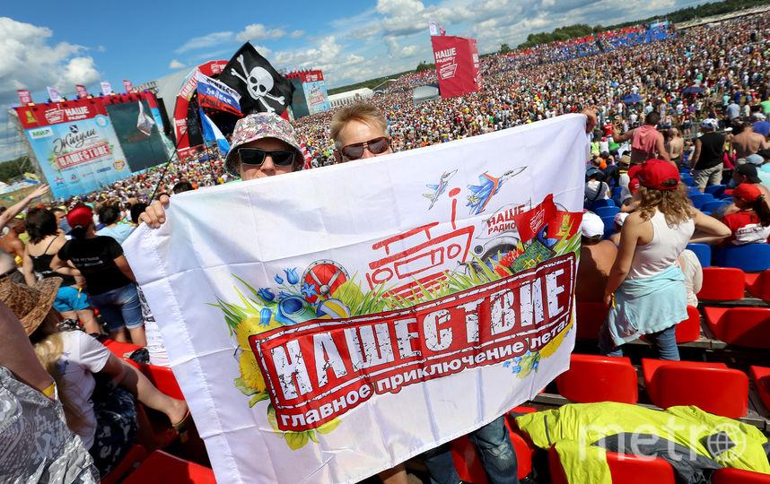 """Фестиваль """"Нашествие"""". Фото Предоставлено пресс-службой фестиваля."""