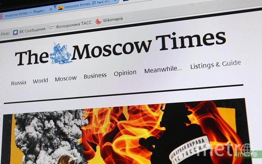Стало известно озакрытии «бумажной версии» The Moscow Times