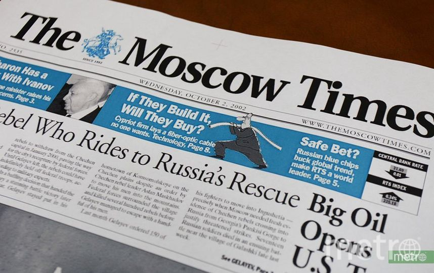 Печатное издание  The Moscow Times закрывает бумажную версию