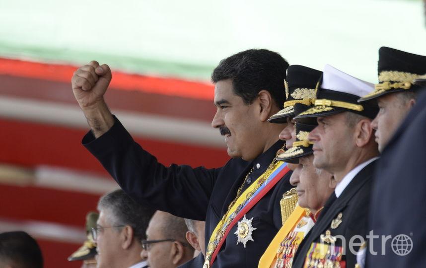 Николас Мадуро выступает на военном параде. Фото AFP