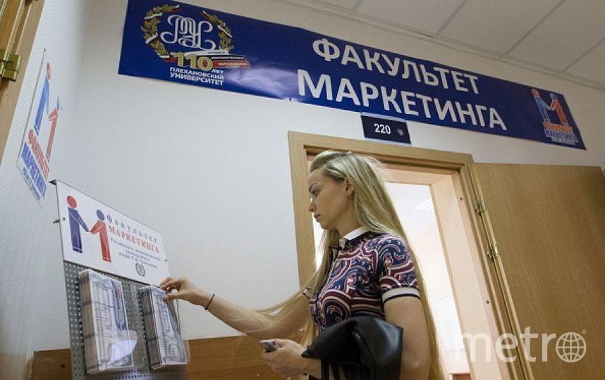 Каждый десятый русский выпускник университета может остаться без работы