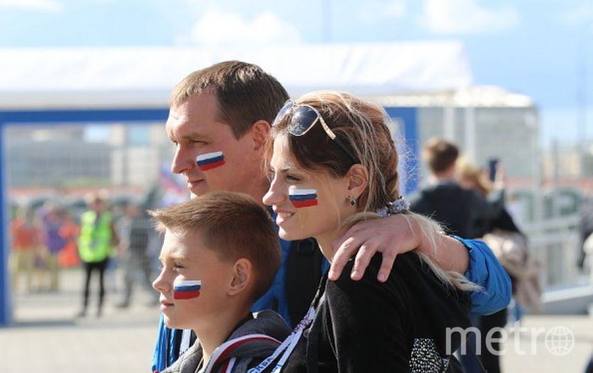 Российская семья. Фото Getty