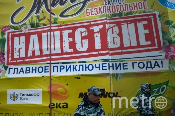 "Логотип ""Нашествия"". Фото РИА Новости"