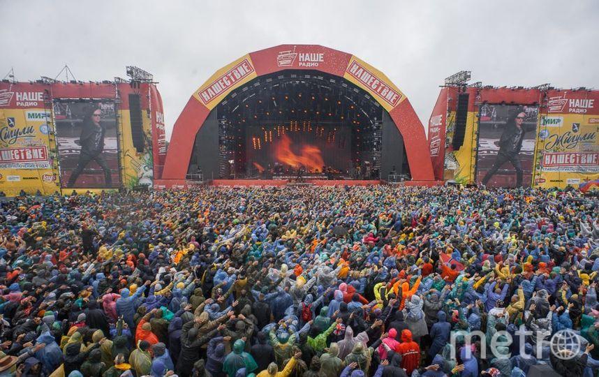 """Фестиваль """"Нашествие"""". Фото nashestvie.ru"""