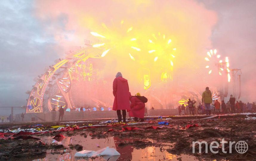 "Alfa Future People. Фото Алексей Ширинкин, ""Metro"""