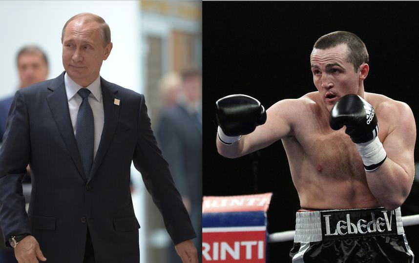 Владимир Путин и Денис Лебедев. Фото Getty