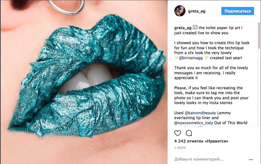 Туалетная бумага на губах: Instagram поразил новый тренд. Фото Скриншот Instagram