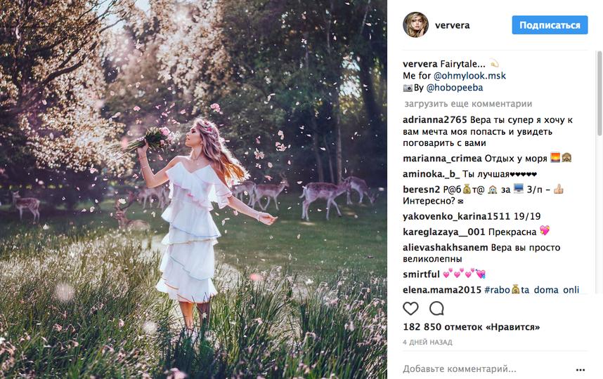 Каникулы в Instagram: Как звезды проводят лето. Фото Скриншот Instagram