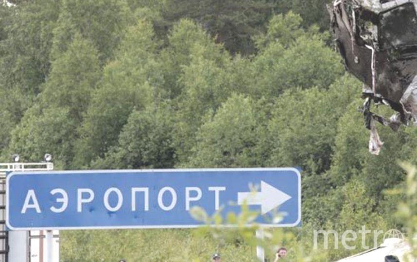 Таксист вернул сумку, забытую в такси. Фото РИА Новости