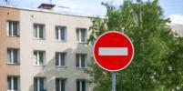Жильё в Петербурге: сравниваем старое и новое
