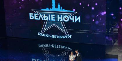 """Фестиваль """"Белые ночи Санкт-Петербурга""""."""