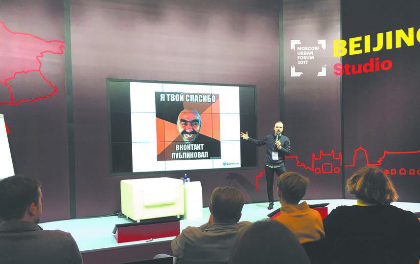 Егор Ельчин на лекции рассказал, что часто люди готовы помогать авторам безвозмездно, за простое человеческое спасибо по почте или в социальных сетях. Фото Руслана Карпова